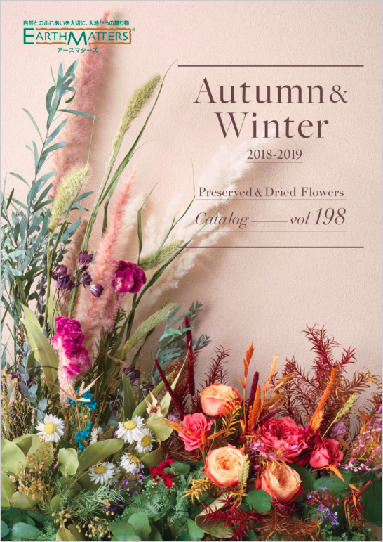 Autumn & Winter – Vo.198